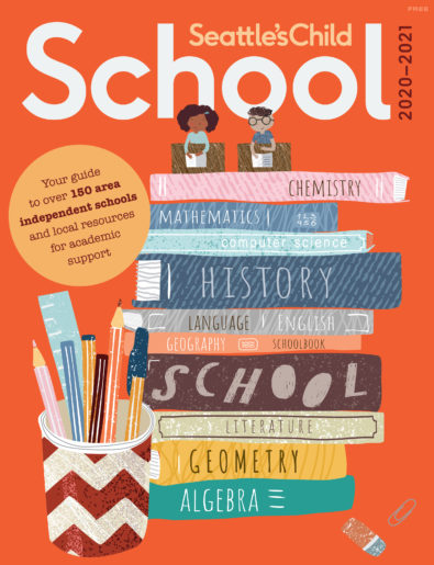 School 2020 cover